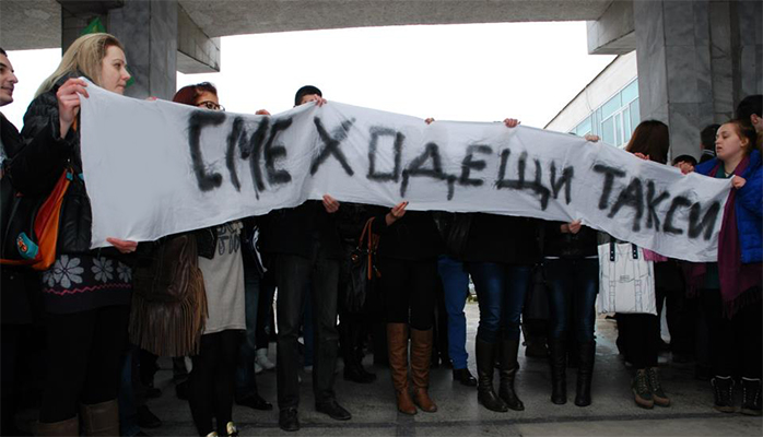 Студентски съвет УНСС Петко Иванов