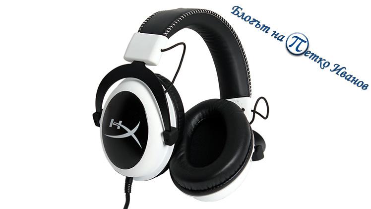 Геймърски слушалки Kingston HyperX Cloud