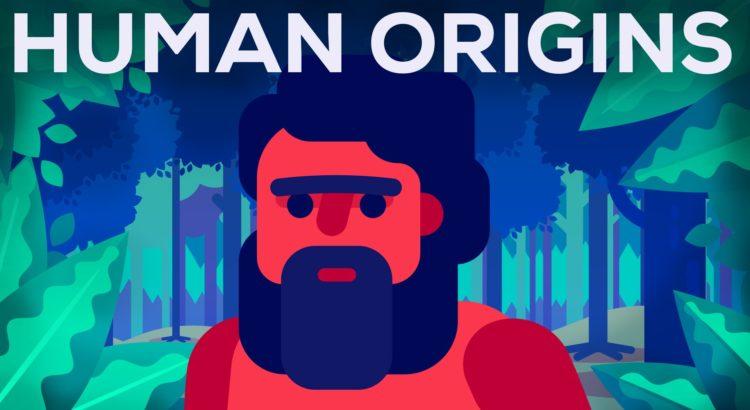 Човешкият произход