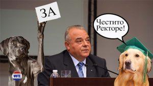 Нов Ректор Коче УНСС