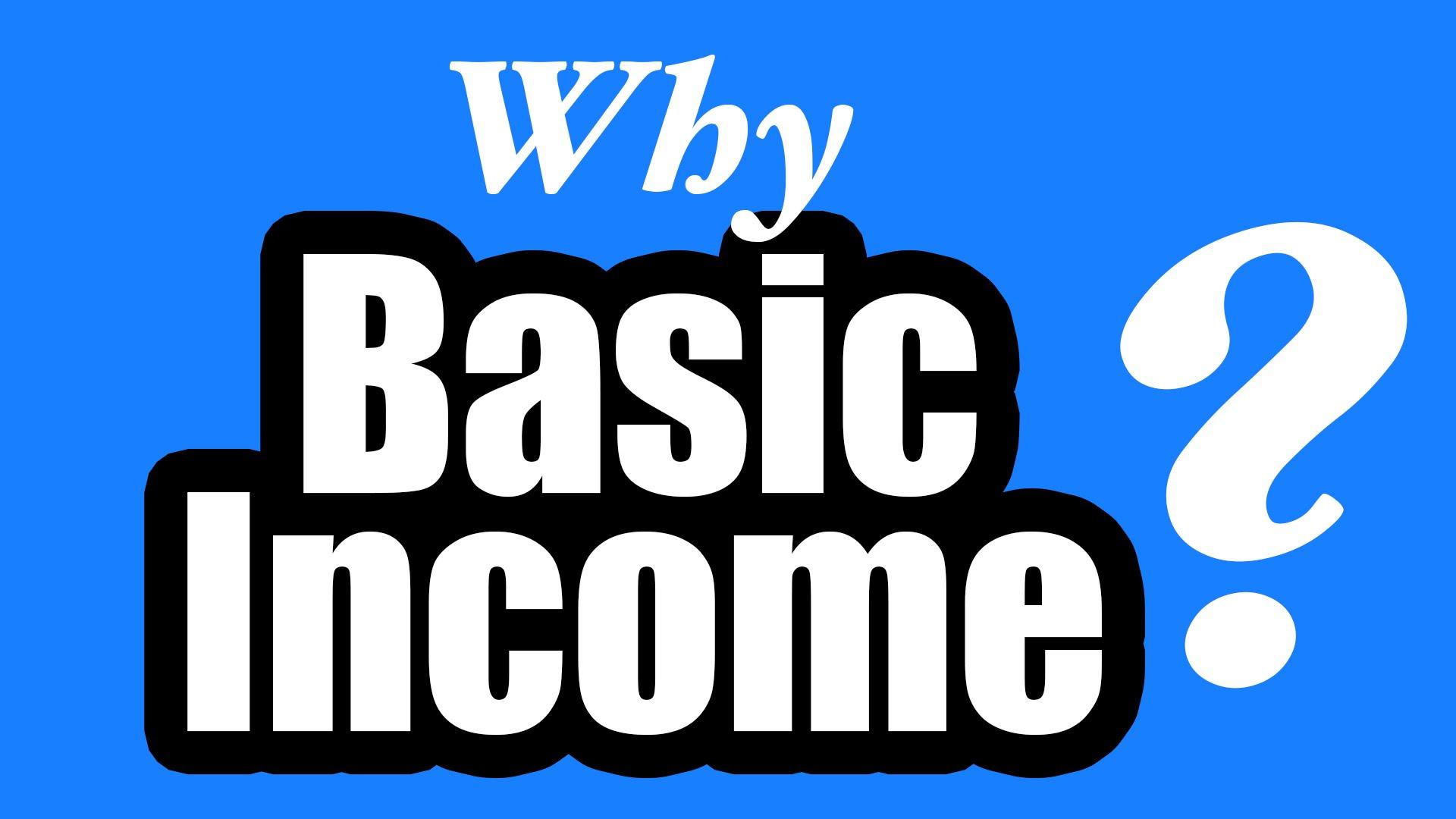 Защо базисен доход?